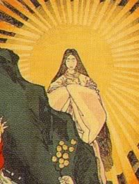 "The goddess of the Sun, the ""female holy spirit"" of Sun Myung Moon and the Unification Church: Amaterasu-ōmikami (天照大神/天照大御神?)"