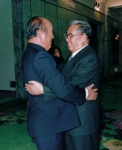 "Kim Il Sung and ""the Shining Dragon"" his brother Mun Meyong-moon"