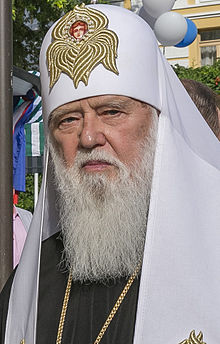 Head of Ukrainian Catholic Church